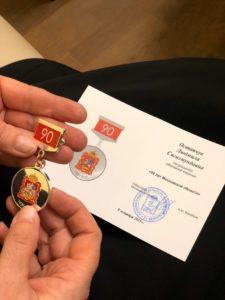 Московский областной государственный театр кукол был награжден 11-ю медалями!