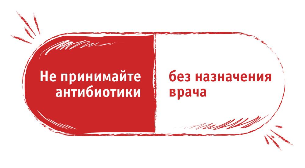 Рекомендации Министерства Здравоохранения Московской области.